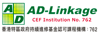 AD-LINKAGE LTD.